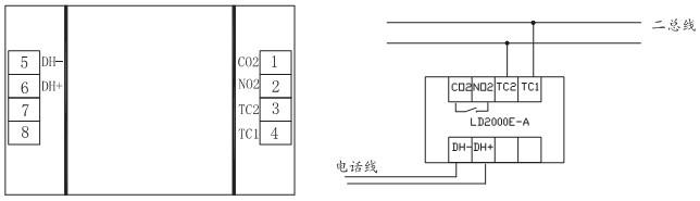 器型号及接线示意图                     利达防爆烟感与ld4800e-a防